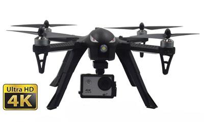 Blomiky B34K Quadcopter